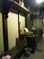 [街][建築]四条京町