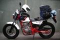[バイク]出発