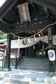 [城][寺社]春日山神社