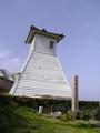 [海][建物]旧福浦灯台
