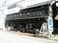 [建物][街]蔵六餅本舗木村屋
