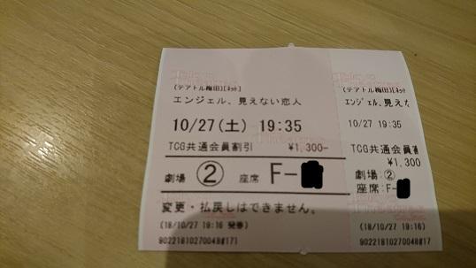 f:id:Jovian-Cinephile1002:20181031015254j:plain