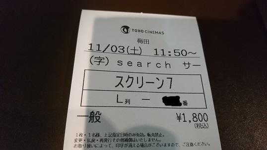 f:id:Jovian-Cinephile1002:20181104112050j:plain