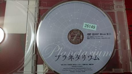 f:id:Jovian-Cinephile1002:20181118020552j:plain