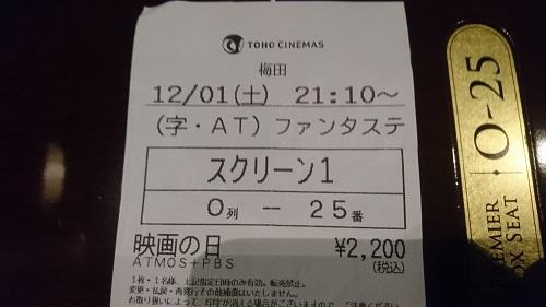 f:id:Jovian-Cinephile1002:20181208021105j:plain