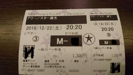 f:id:Jovian-Cinephile1002:20181227140025j:plain