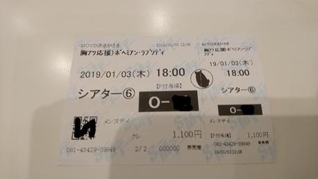 f:id:Jovian-Cinephile1002:20190105003315j:plain