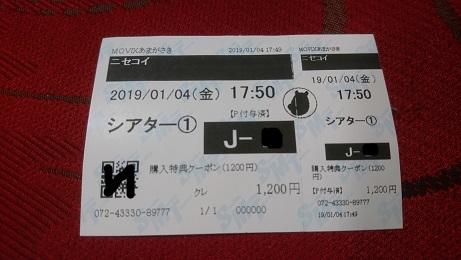 f:id:Jovian-Cinephile1002:20190106015521j:plain