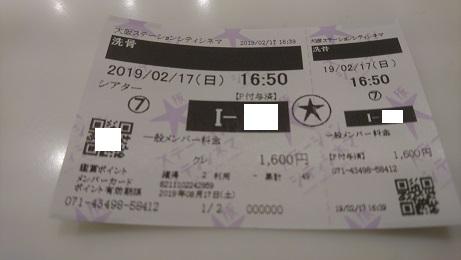 f:id:Jovian-Cinephile1002:20190225032942j:plain