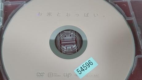 f:id:Jovian-Cinephile1002:20190504223753j:plain