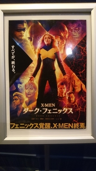 f:id:Jovian-Cinephile1002:20190708003913j:plain