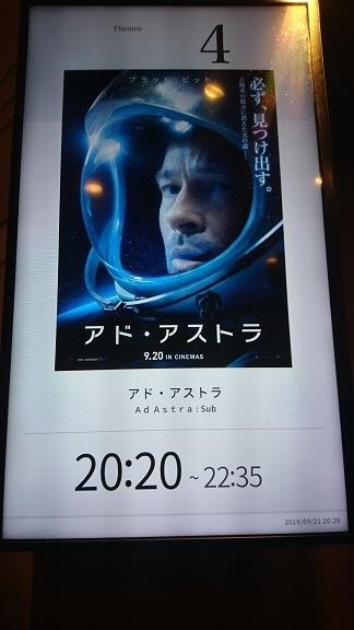 f:id:Jovian-Cinephile1002:20190923180431j:plain