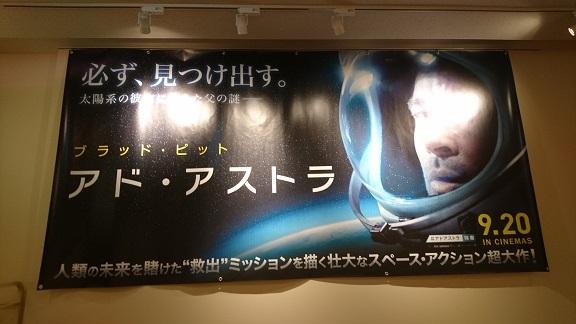 f:id:Jovian-Cinephile1002:20190923182601j:plain