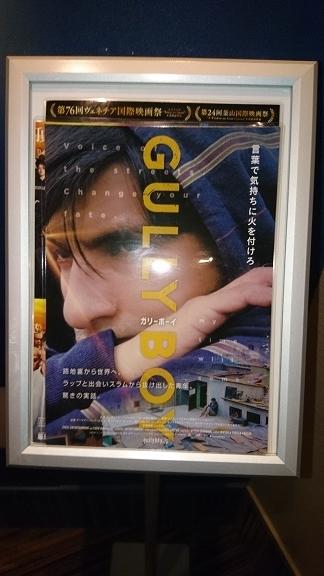 f:id:Jovian-Cinephile1002:20191027112526j:plain