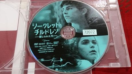 f:id:Jovian-Cinephile1002:20191031180307j:plain