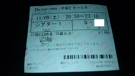 f:id:Jovian-Cinephile1002:20191113014243j:plain