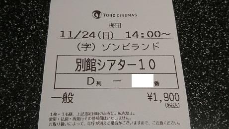 f:id:Jovian-Cinephile1002:20191127010556j:plain