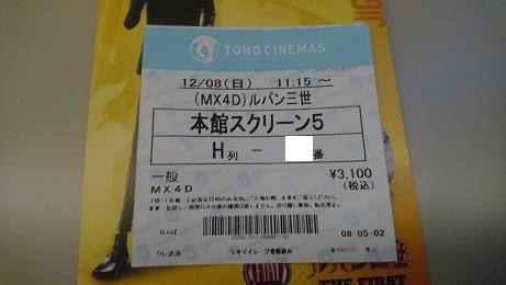 f:id:Jovian-Cinephile1002:20191211015559j:plain