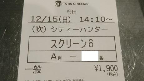 f:id:Jovian-Cinephile1002:20191216013513j:plain