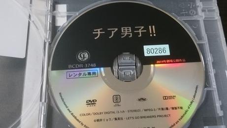 f:id:Jovian-Cinephile1002:20191219173412j:plain