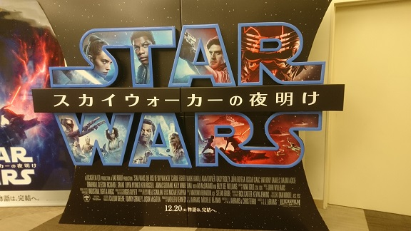 f:id:Jovian-Cinephile1002:20191220142323j:plain