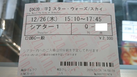 f:id:Jovian-Cinephile1002:20191229004002j:plain