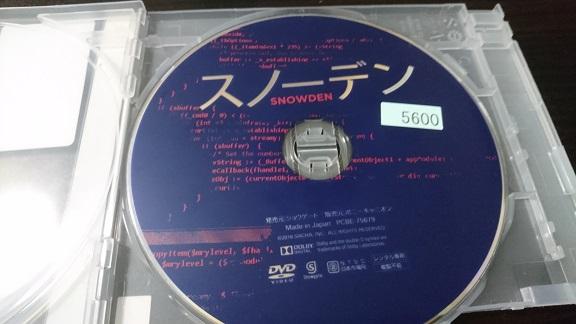 f:id:Jovian-Cinephile1002:20200112234758j:plain