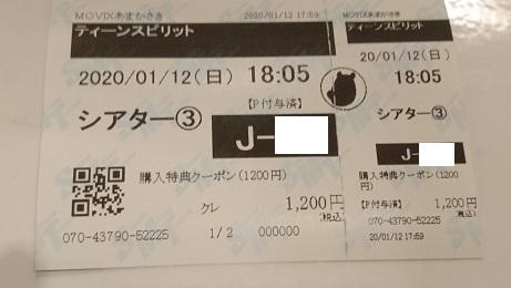 f:id:Jovian-Cinephile1002:20200114011641j:plain