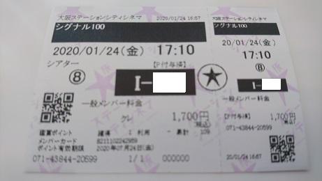 f:id:Jovian-Cinephile1002:20200125003201j:plain