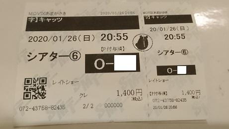 f:id:Jovian-Cinephile1002:20200127141900j:plain