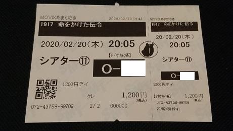 f:id:Jovian-Cinephile1002:20200223004024j:plain