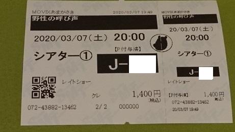 f:id:Jovian-Cinephile1002:20200307195028j:plain