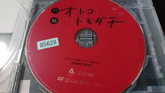 f:id:Jovian-Cinephile1002:20200514203303j:plain