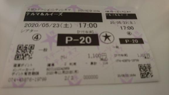 f:id:Jovian-Cinephile1002:20200524004143j:plain