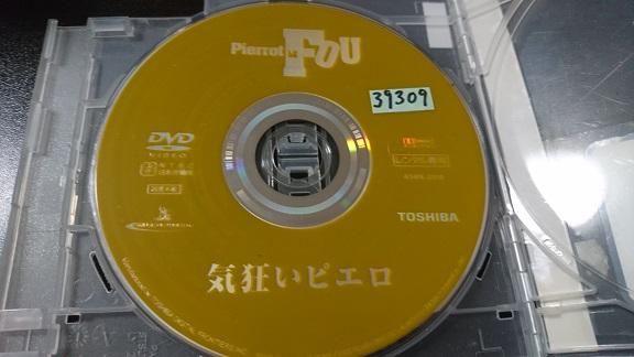 f:id:Jovian-Cinephile1002:20200607005255j:plain