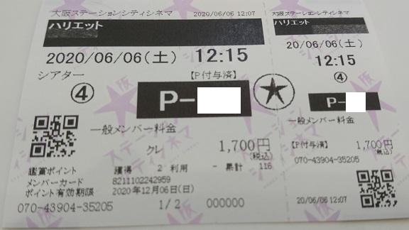 f:id:Jovian-Cinephile1002:20200607223959j:plain