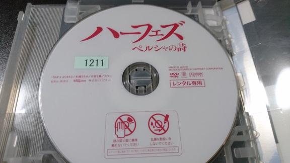 f:id:Jovian-Cinephile1002:20200614230819j:plain