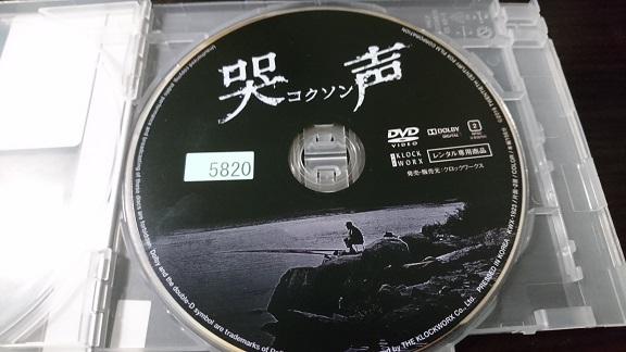 f:id:Jovian-Cinephile1002:20200702223315j:plain