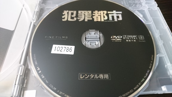 f:id:Jovian-Cinephile1002:20200709234413j:plain