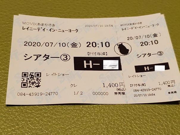 f:id:Jovian-Cinephile1002:20200712134926j:plain