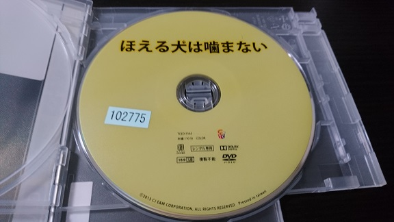 f:id:Jovian-Cinephile1002:20200813001751j:plain
