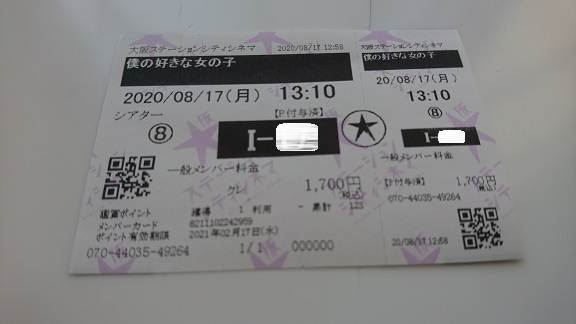 f:id:Jovian-Cinephile1002:20200819013623j:plain