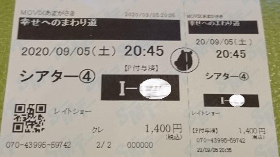 f:id:Jovian-Cinephile1002:20200909012854j:plain