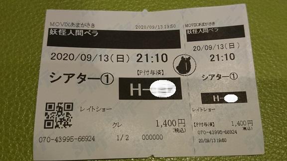f:id:Jovian-Cinephile1002:20200917235831j:plain