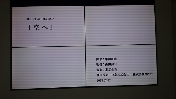 f:id:Jovian-Cinephile1002:20200918010630j:plain