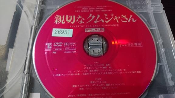 f:id:Jovian-Cinephile1002:20200919112941j:plain