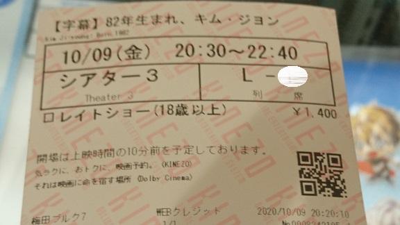 f:id:Jovian-Cinephile1002:20201013014734j:plain