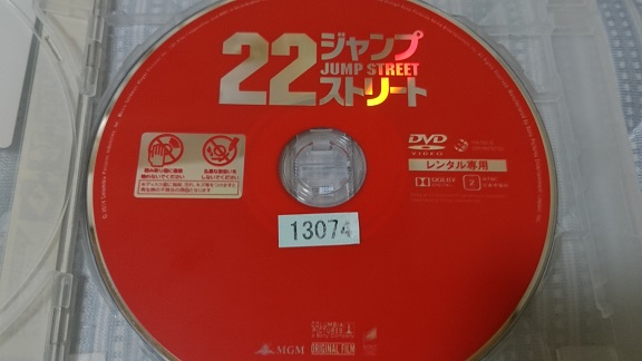 f:id:Jovian-Cinephile1002:20201017002709j:plain