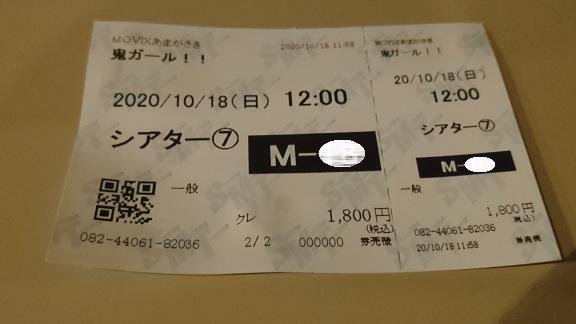 f:id:Jovian-Cinephile1002:20201019231636j:plain