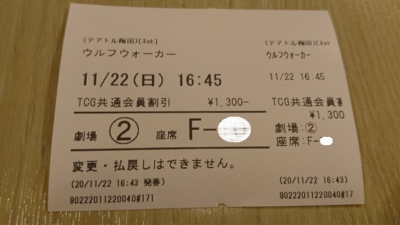 f:id:Jovian-Cinephile1002:20201127222502j:plain